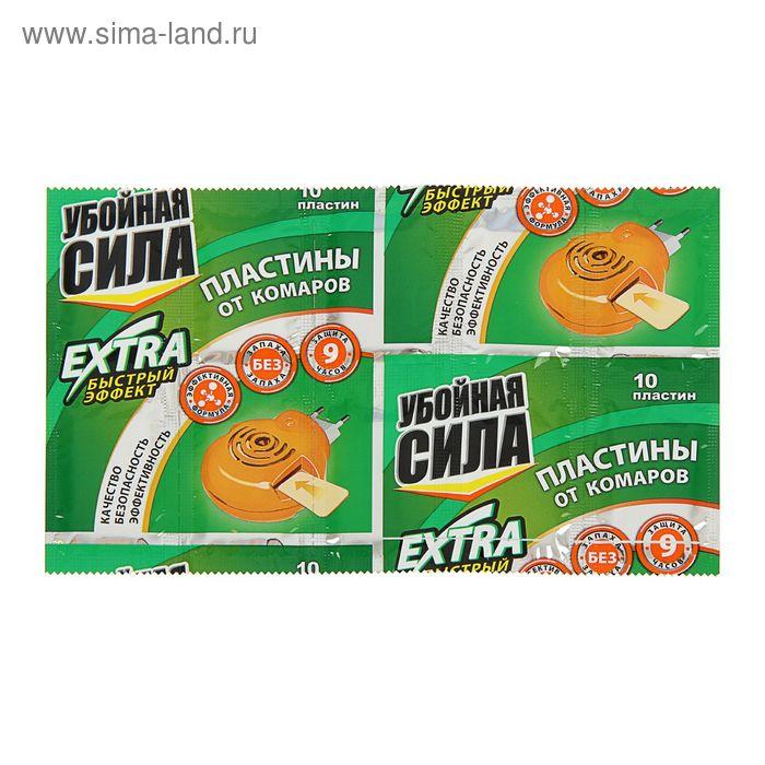 """Пластины от комаров """"Убойная Сила"""" Extra, 10 шт"""