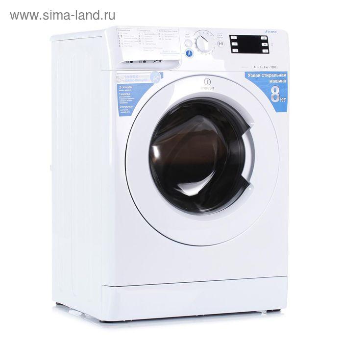 Стиральная машина Indesit NWSK 8108 L