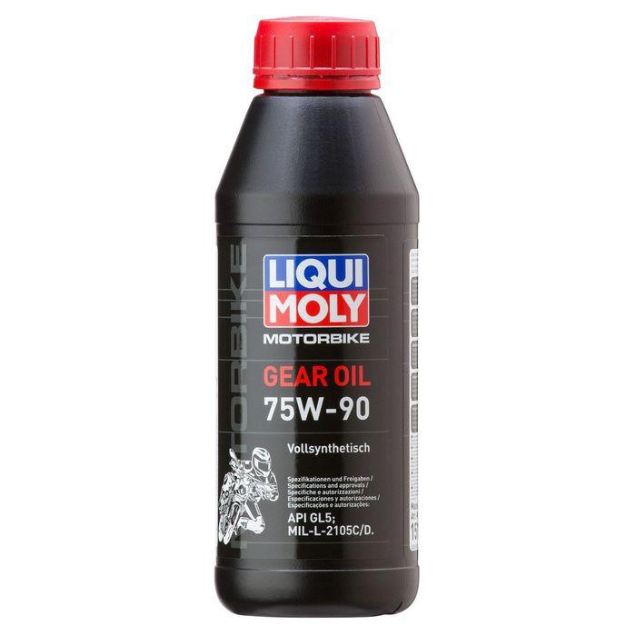 Трансмиссионное масло для мотоциклов Liqui Moly 75W-90 GL-5, 0.5 л