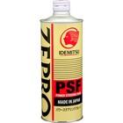 Масло гидравлическое  Idemitsu PSF, 0,5 л