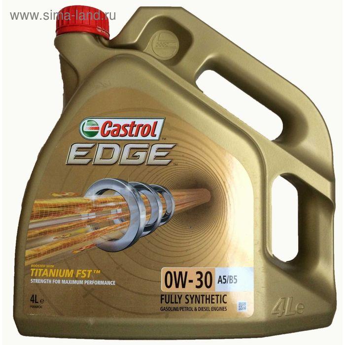 Моторное масло Castrol EDGE Titanium 0W-30 A5/B5, 4 л