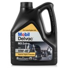 Масло моторное Mobil Delvac MX Extra 10w-40, 4 л