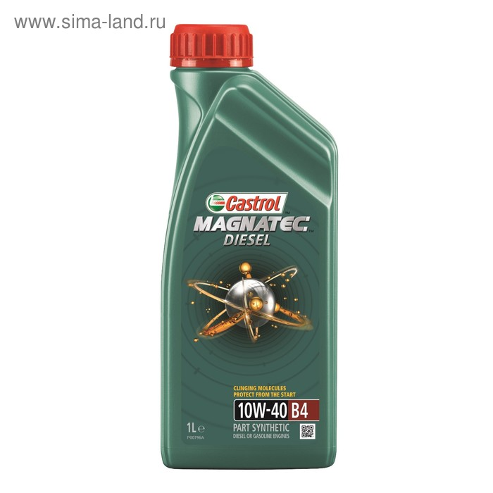 Моторное масло Castrol Magnatec Diesel B4 10W-40, 1 л