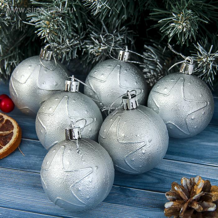 """Новогодние шары """"Румба"""" (набор 6 шт.), серебряная звезда"""