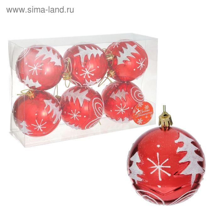 """Новогодние шары """"Красный глянец"""" (набор 6 шт.), ёлочки"""