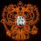 """Светодиодная фигура """"Герб России"""", 4 х 3,6 м, led-шнур 120 м, 100 W"""