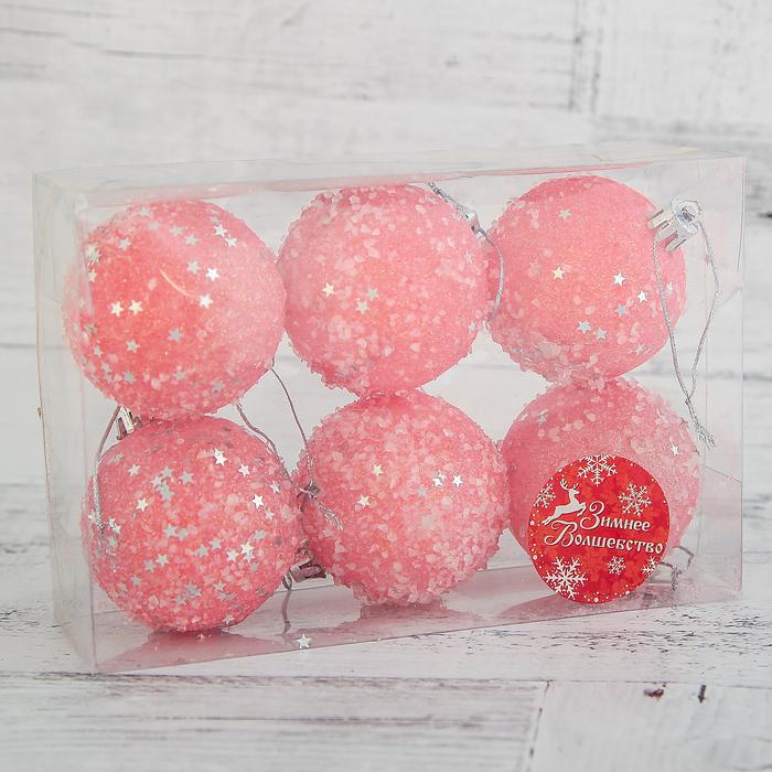 """Новогодние шары """"Розовый калейдоскоп"""" (набор 6 шт.)"""