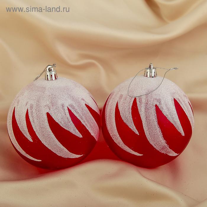 """Новогодние шары """"Красный иней"""" (набор 2 шт.)"""
