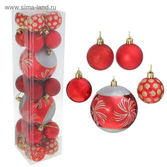 """Новогодние шары """"Красный вихрь"""" (набор 27 шт.)"""