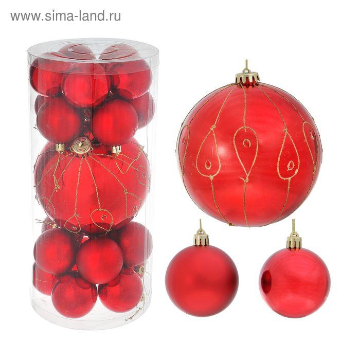 """Новогодние шары """"Красный рубин"""" (набор 21 шт.)"""