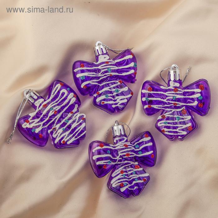 """Ёлочные игрушки """"Фиолетовые бантики"""" (набор 4 шт.)"""