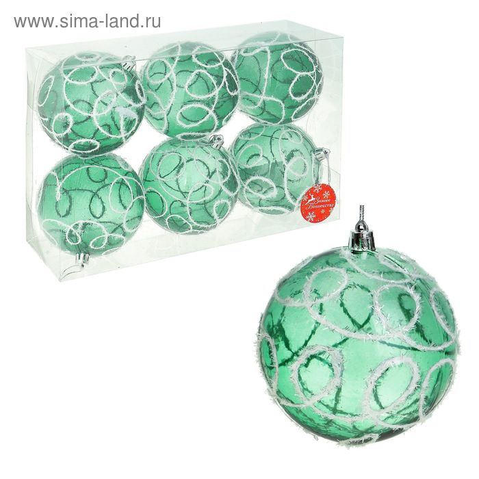 """Новогодние шары """"Зелёные снежные кружева"""" (набор 6 шт.)"""