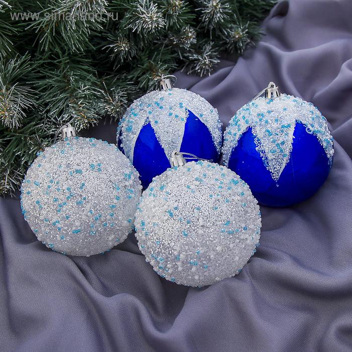 """Новогодние шары """"Синей иней"""" (набор 4 шт.)"""