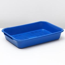 Туалет средний с сеткой, 36 х 26 х 6,5 см, синий/черничный