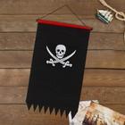 """Флаг пирата """"Череп"""" 83*47"""