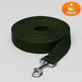 Поводок 5 м х 2,5 см, зеленый