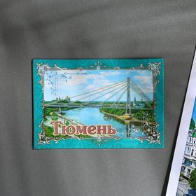 Магнит «Тюмень» в Донецке