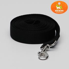 Leash 3 m x 2.5 cm, black