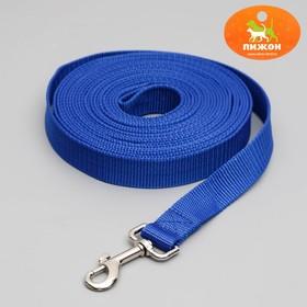 Leash 7 m x 2.5 cm, blue