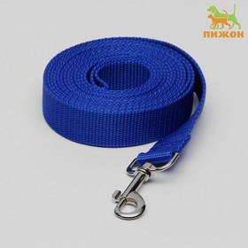 Поводок 3 м х 2,5 см, синий