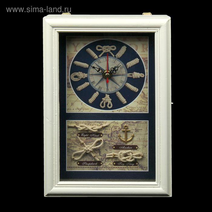 """Ключница с часами """"Карта с морскими узлами"""" белая"""