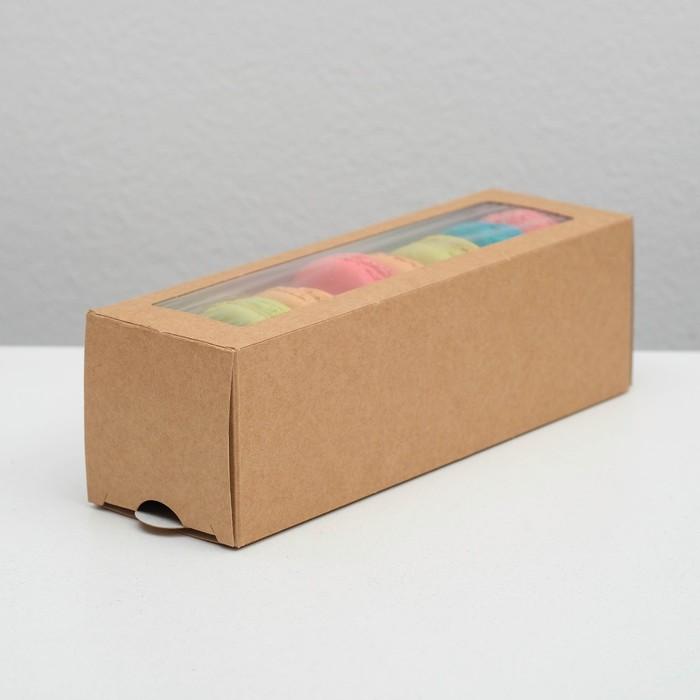 Упаковка для макарони 18 х 5,5 х 5,5 см, на 6 шт - фото 308035167