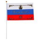 "Флаг ""Новосибирск"""