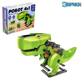 "A set of experiments ""Robot"" 4 in 1"