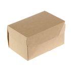 Упаковка для продуктов, 15 х 10 х 8,5 см, 1,2 л