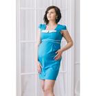 Платье женское 1560, цвет голубой, размер 44, рост 170