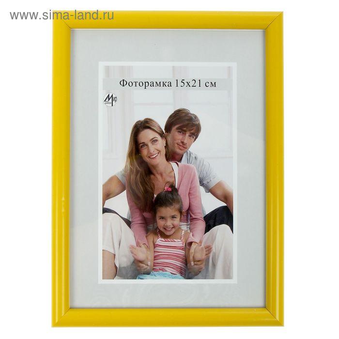 Фоторамка для фото 15х21 см Simple, жёлтая