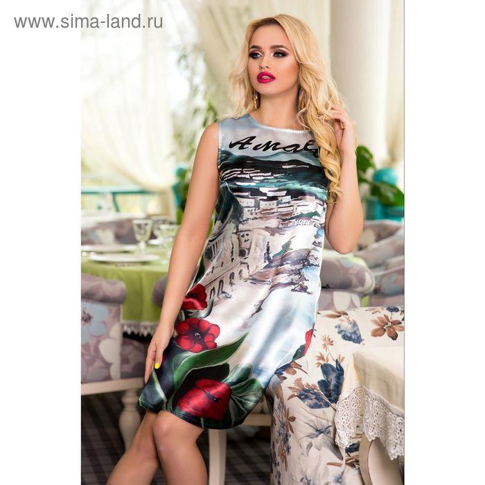 Платье женское SbS 71185, цвет Амальфи, размерL (46), рост 168 см