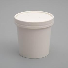 Супница белая  0,34 л