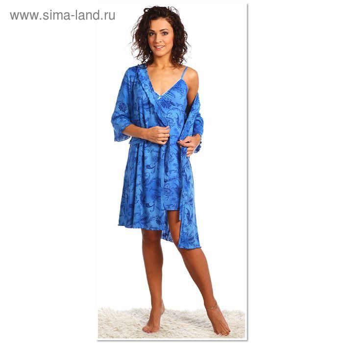 Комплект женский (сорочка, халат) Соблазн цвет бирюза, р-р 46