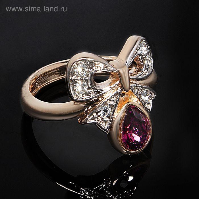"""Кольцо """"Киоса"""", размер 17, цвет бело-фиолетовый в золоте"""