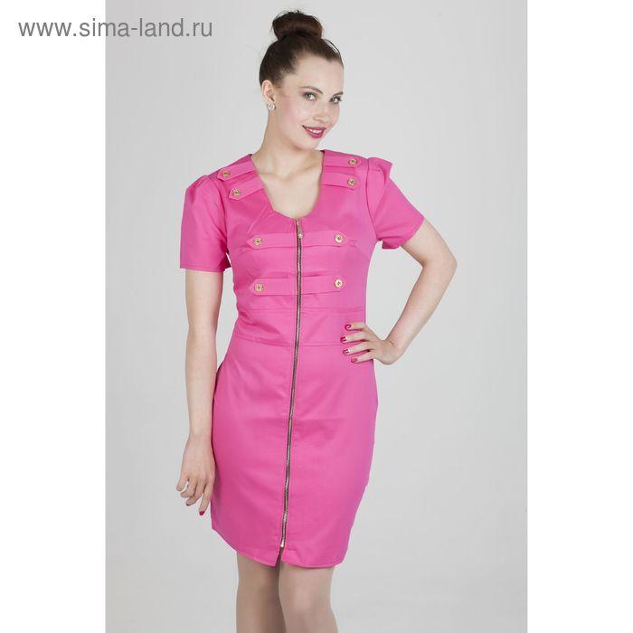 Платье женское, размер 42, рост 168, цвет розовый (арт.1746)