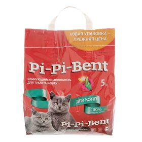 Наполнитель минеральный комкующийся 'Pi-Pi-Bent' для котят, п/э пакет, 5кг Ош