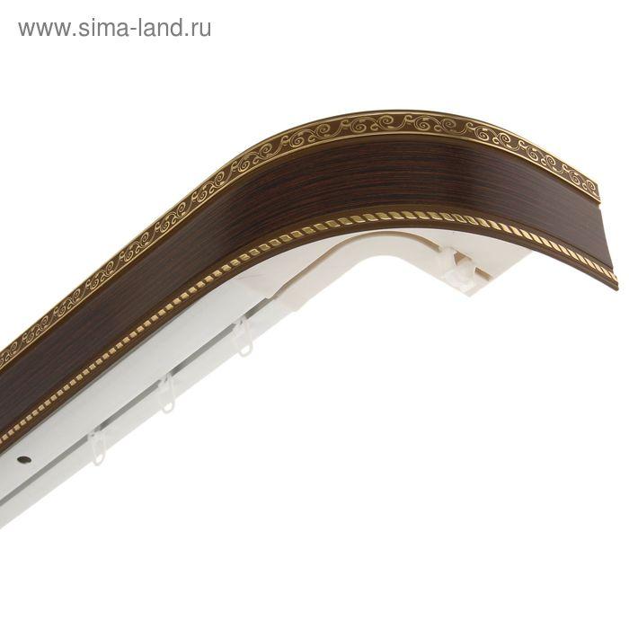 """Карниз трехрядный 200 см, с декоративной планкой 7 см, """"Ультракомпакт. Есенин золото"""", цвет венге"""