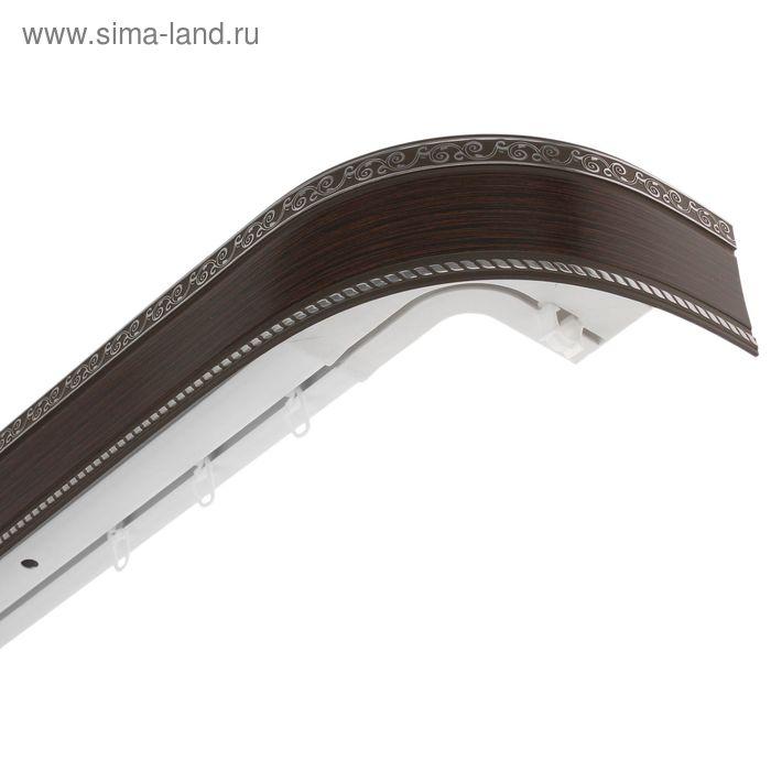 Карниз  УЛЬТРАКОМПАКТ Есенин серебро 3х рядный с декор. планкой 70мм 280 см, цвет венге