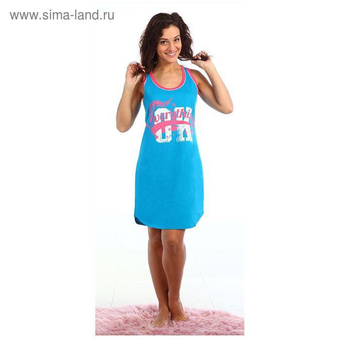 Платье женское Космо цвет голубой, р-р 52
