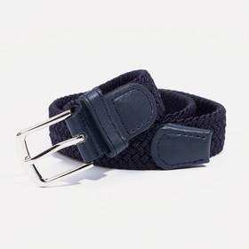 Ремень детский, резинка плетёнка, пряжка металл, ширина 3 см, цвет синий