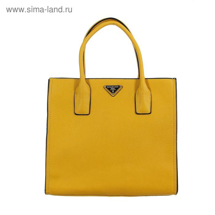 Сумка женская на молнии, 1 отдел с расширением, 1 наружный карман, жёлтая