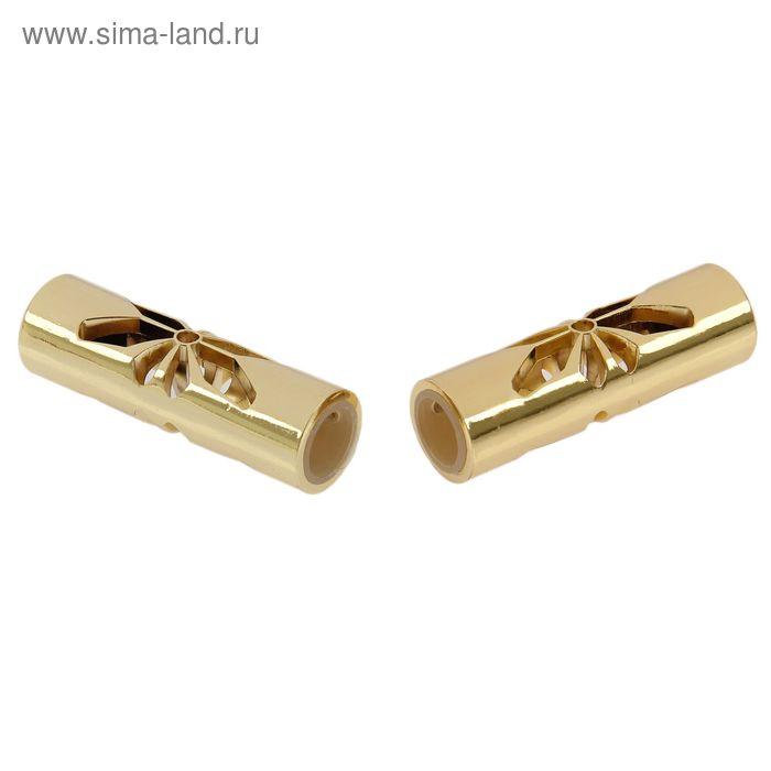 "Наконечник ""ЛЕВША БАБОЧКА"" золото глянец d 16 мм (2 шт)"