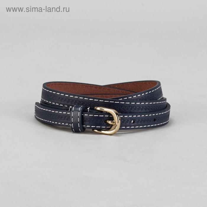 Ремень женский, пряжка под золото, ширина - 1,5см, синий