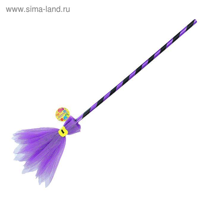 """Карнавальный аксессуар """"Метла"""", цвет фиолетовый"""