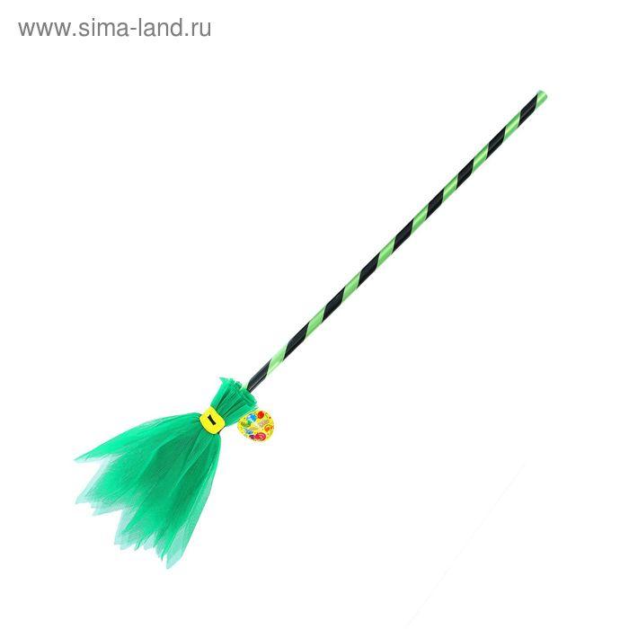 """Карнавальный аксессуар """"Метла"""", цвет зеленый"""
