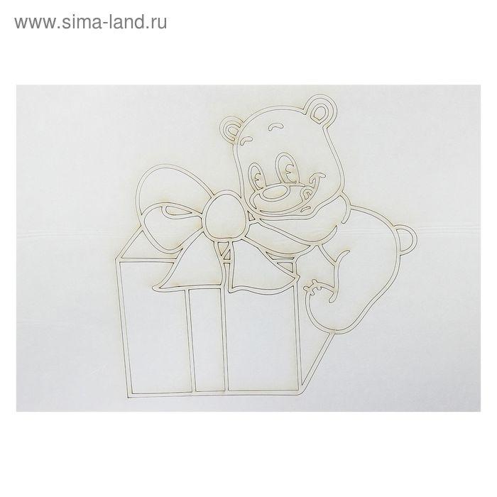 """Трафарет """"Мишка с подарком"""" A4"""