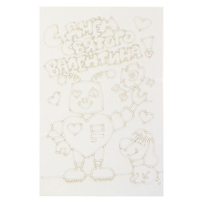 "Трафарет-открытка ""С Днём святого валентина"" А5"