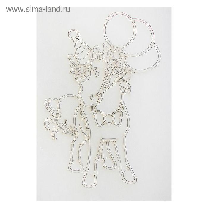 "Трафарет-открытка ""Лошадка с шариками"" А5"