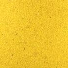 """Песок для рисования """"Жёлтый"""", 1 кг"""